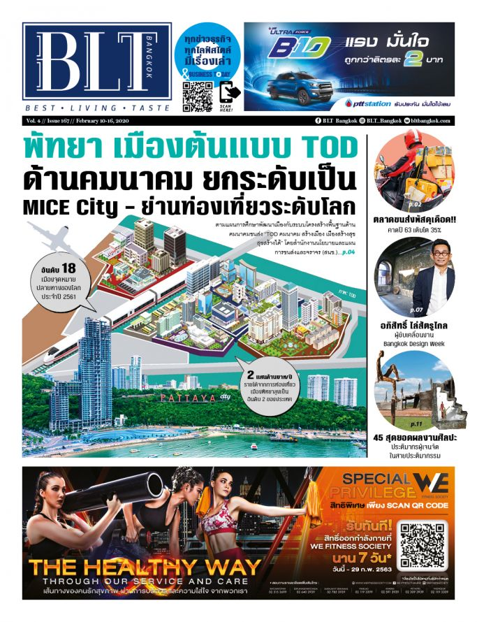 BLT Bangkok