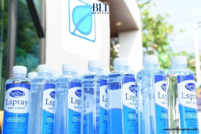 แอลกอฮอล์ 70 เปอร์เซ็นต์ ชนิดน้ำ บางจาก