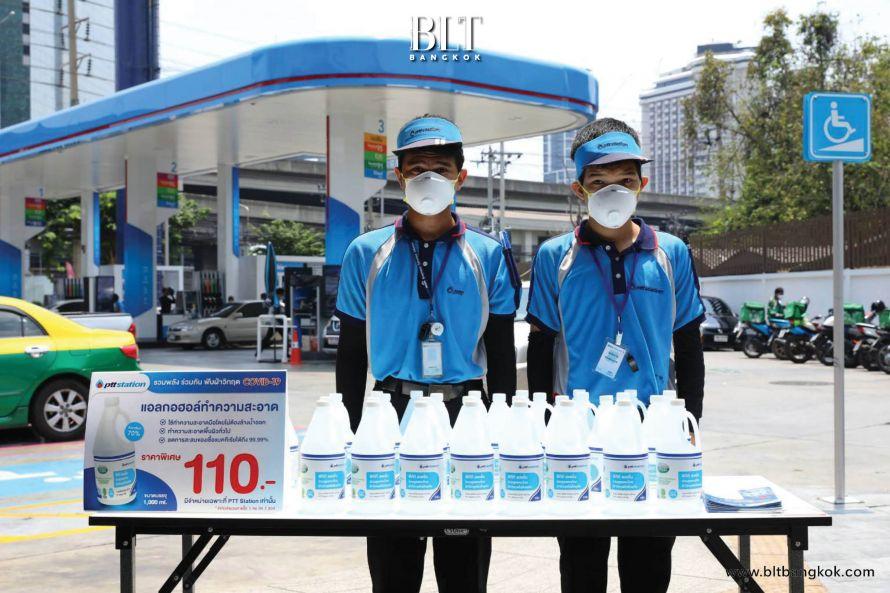 การจำหน่ายแอลกอฮอล์ทำความสะอาดที่สถานีบริการน้ำมัน PTT Station ทั่วประเทศ