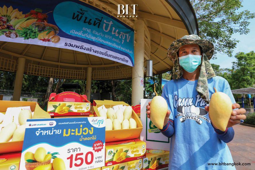 """การเปิด """"พื้นที่ปันสุข"""" ในสถานีบริการน้ำมัน PTT Station เพื่อช่วยเหลือเกษตรกรไทย"""
