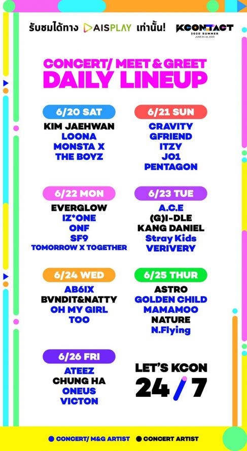 KCON:TACT 2020 LINE UP