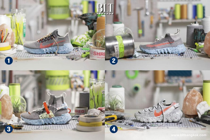Nike Space Hippie ทั้ง 4 รุ่น