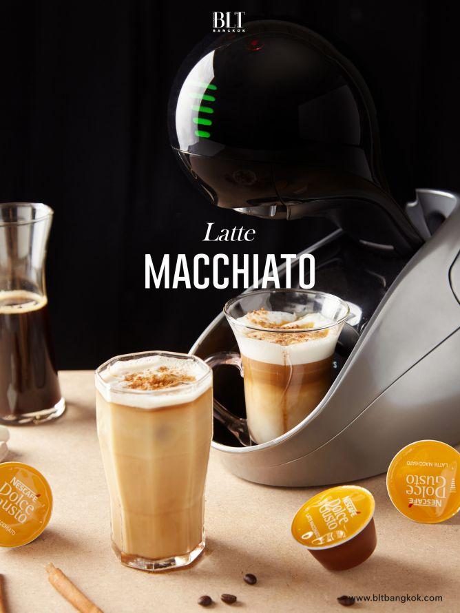 เมนูกาแฟ Latte Macchiato ด้วยแคปซูลกาแฟ Nescafe Dolce Gusto Latte Macchiato